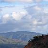 Waimea Canyon State Park<br />  Kauai