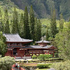 Byodo-In Temple<br /> Valley of the Temples Memorial Park<br /> Oahu