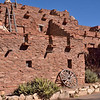 Hopi House, <br /> South Rim,<br />  Grand Canyon