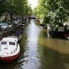 Vacation   Hungary - Amsterdam Folder #4  File #8-25