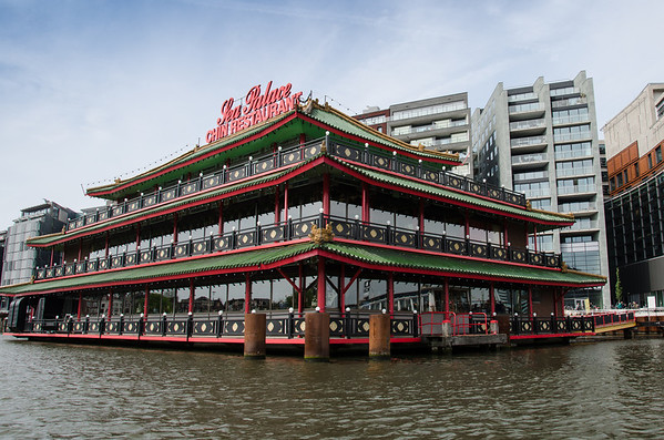 Amsterdam Harbour: Copy of the famous chinese restaurant in Hongkong (this has 700 seats, The Palace in Hongkong over 3000)