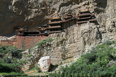 Hanging Monastery, (Xuankong Si), Heng Shen, southwest of Datong, China.
