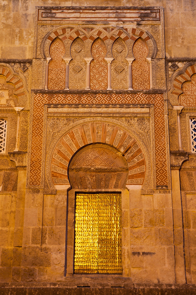 Mosque Entry