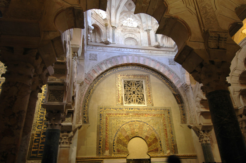 This was the Moorish prayer niche, which held a gilded copy of the Koran.