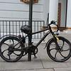 Citybike.