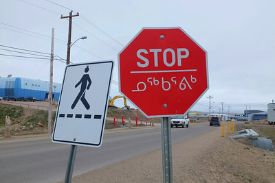 """Stop"" in Inuit Inuktitut Dialect"