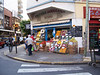 <h3>A Buenos Aires fruit stand, one block from Archie's.</h3>