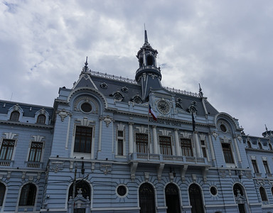 This beautiful building in Valparaiso's Sotomayor Square is the headquarters of the Chilean Navy.