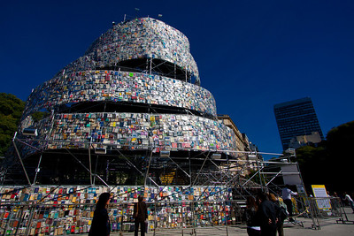 Tower of Babel exterior