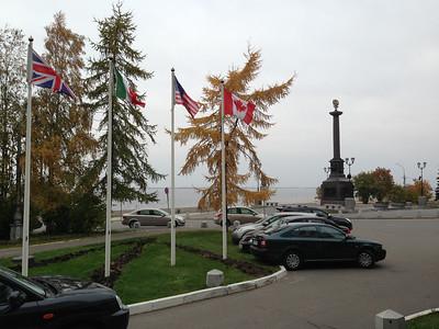 Arkangelsk Oct14