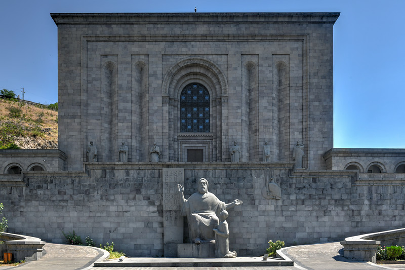 Matenadaran - Yerevan, Armenia