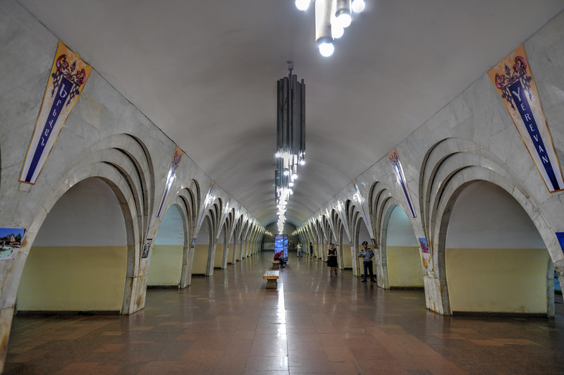 Republic Square Metro Station - Yerevan, Armenia