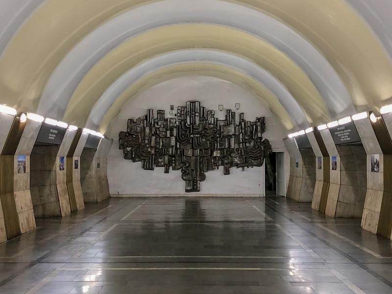 Yeritasardakan Metro Station - Yerevan, Armenia