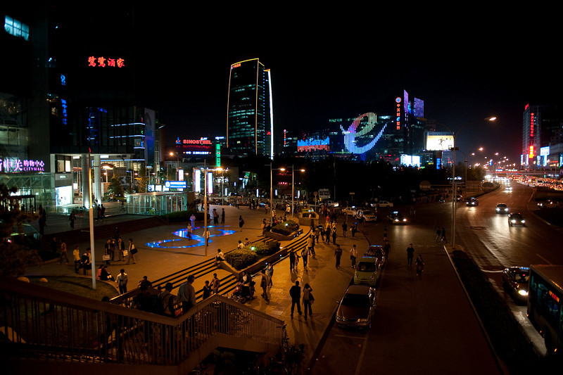 Modern Beijing by night