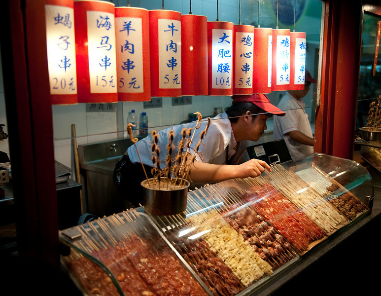 Fast food the Chinese way