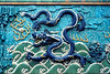 Nine Dragon Wall at the Forbidden City, Beijing