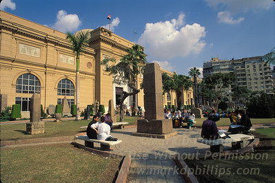 Cairo Museum in Egypt