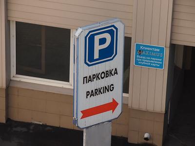 2014 UKR Odessa 195