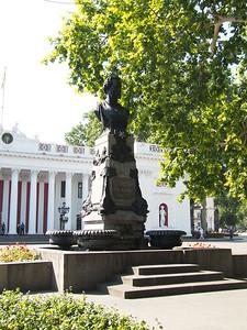 2014 UKR Odessa 205