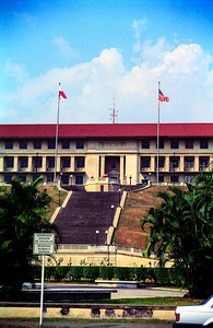 The Panama Canal Administration Building, Balboa, Panama