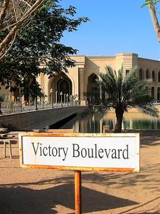 Victory Boulevard, Baghdad, Iraq
