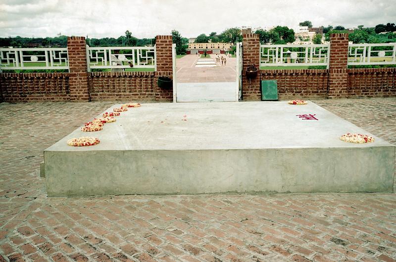 Ghandi Ghat