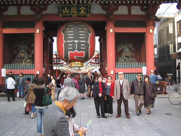 Asakusa Kannon, Tokyo, Japan