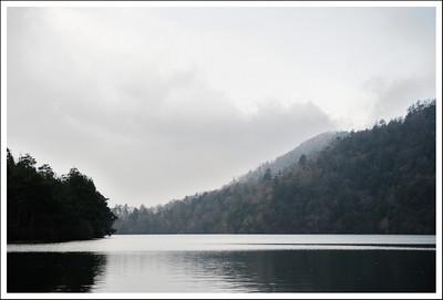 Lake Yu No Ko
