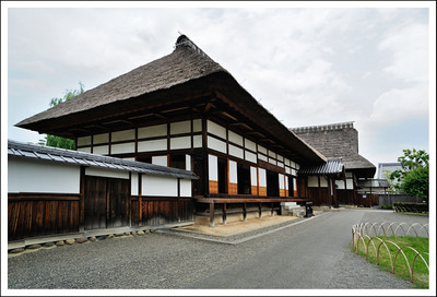Ashikago gakko is the oldest university in Japan.  It was established sometime between AD 800 and 1400.