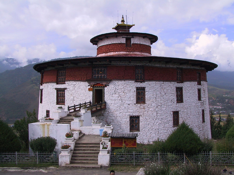 The National Museum in Paro