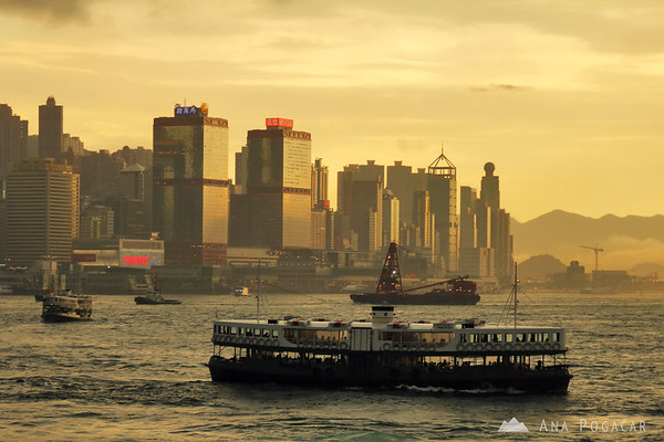 Late afternoon in Hong Kong