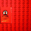 Chairman Mao wallpaper