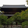 Buddhist Temple - Kyoto (c. 1633)