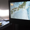 The trip started with a 15 hour flight from LA to Hong Kong. Here the screen shows the plane just off of Tokyo, a couple of hours from landing