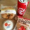 My 7-11 breakfast :)