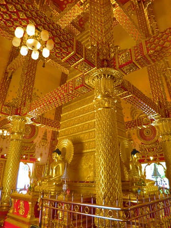 17. December 8, Ubon Ratchathani