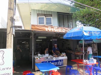 19. December 10, Ubon Ratchathani