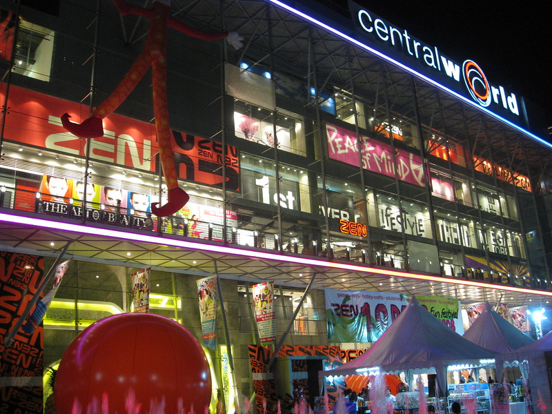 Mega mall in Bangkok