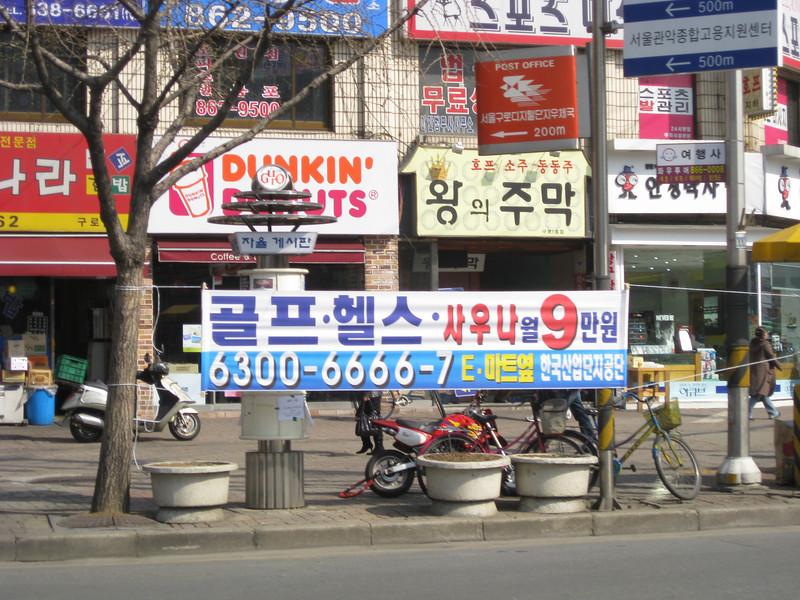 Can't escape DD, even in Seoul