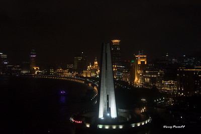 the Peace Monument in Shanghai
