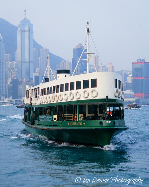 Hong Kong Ferry 'Golden Star'