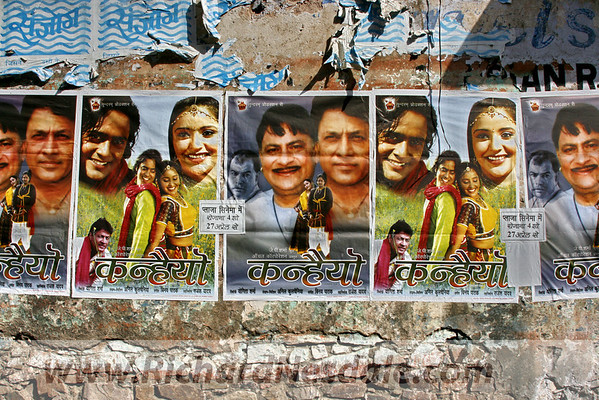 Movie posters - India.