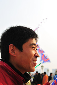 Kite Seller, Shanghai, China