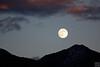 桑堆乡看满月