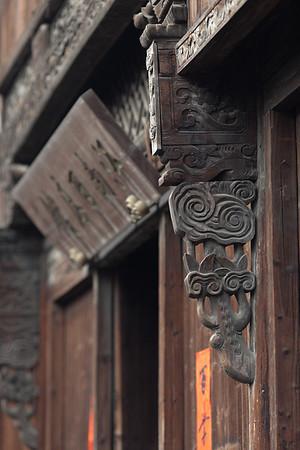 2012上海.春节.乌镇