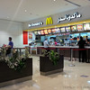 McDonalds in the Dubai airport.