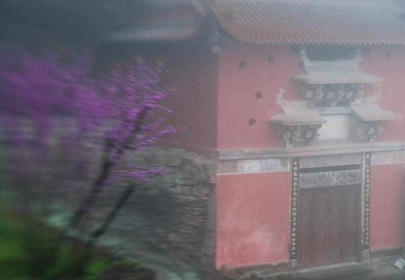 Anhui - hegyi templom