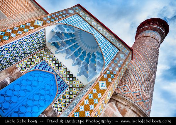 Armenia - Yerevan - Երևան - Capital & largest city of Armenia - One of the world's oldest continuously-inhabited cities - Blue Mosque - Gök Jami - Göy məscid - Կապույտ Մզկիթ - Gyoy Mzkit- مسجد کبود - Masjed-e Kabud