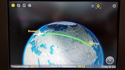 Flight HU492 from Brussels to Beijing