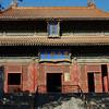 Temple of Confucius 2004 009.jpg